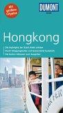 DuMont direkt Reiseführer Hongkong (eBook, PDF)
