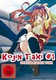 Kojin Taxi 1 - Cheerleader Yuki