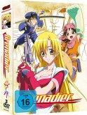 Grenadier DVD-Box