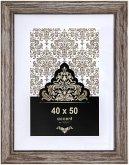 Nielsen Accent Vintage 40x50 Holz braun 3241002