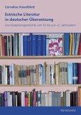 Estnische Literatur in deutscher Übersetzung (eBook, PDF)