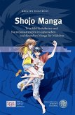 Shojo Manga (eBook, PDF)