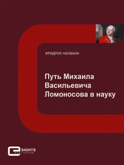 Путь Михаила Васильевича Ломоносова в науку (eBook, ePUB) - Науманн, Фридрих