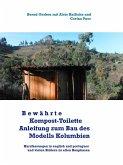 Bewährte Kompost-Toilette (eBook, ePUB)