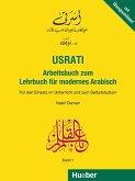 Usrati 1. Arbeitsbuch zum Lehrbuch für modernes Arabisch