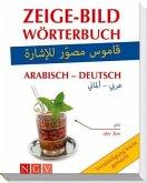Zeige-Bild-Wörterbuch Arabisch-Deutsch