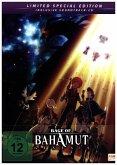 Rage of Bahamut - Genesis