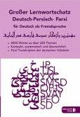 Großer Lernwortschatz Deutsch - Persisch / Farsi für Deutsch als Fremdsprache