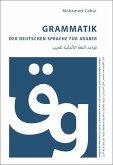 Grammatik der deutschen Sprache für Araber