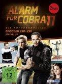 Alarm für Cobra 11 - Staffel 37 (2 Discs)