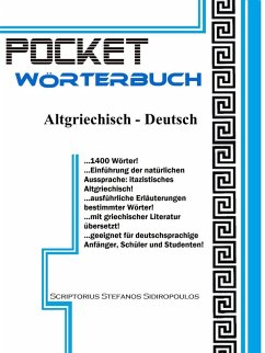POCKET Wörterbuch (eBook, ePUB)