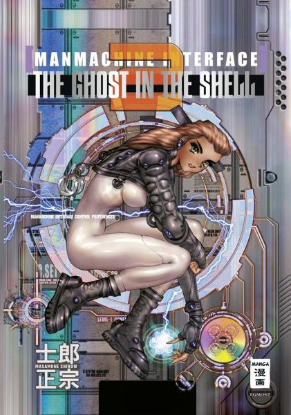 Buch-Reihe Ghost in the Shell
