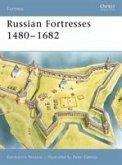 Russian Fortresses 1480-1682 (eBook, PDF)