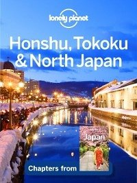 Lonely Planet Honshu, Tokoku & North Japan (eBo...