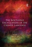 The Routledge Encyclopedia of the Chinese Language (eBook, PDF)