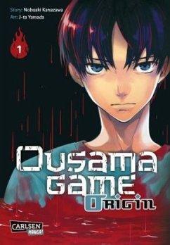 Ousama Game Origin / Ousama Game Origin Bd.1