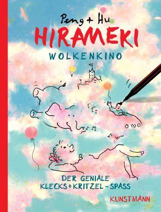 Hirameki Wolkenkino - Peng; Hu