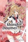 Shinshi Doumei Cross - Allianz der Gentlemen Sammelband 01