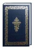 Bibel Russisch - mit Apokryphen, Traditionelle Übersetzung, Kunstleder