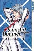 Shinshi Doumei Cross - Allianz der Gentlemen Sammelband 02