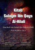 Kitab Sulayim Ibn Qays Al-Hilali