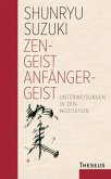 Zen-Geist - Anfänger-Geist