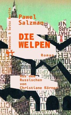 Die Welpen - Salzman, Pawel