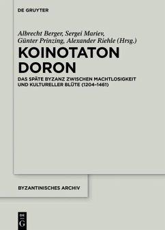 Koinotaton Doron (eBook, ePUB)