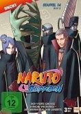 Naruto Shippuden - Staffel 14 - Box 2 Uncut Edition