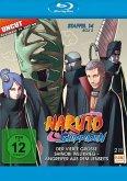 Naruto Shippuden - Die komplette Staffel 14, Box 2 (2 Discs)