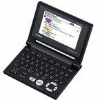 CASIO EX-word EW-G570C, Sprachencomputer