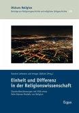 Einheit und Differenz in der Religionswissenschaft