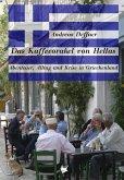 Das Kaffeeorakel von Hellas (eBook, ePUB)