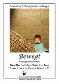 Bewegt (eBook, ePUB)