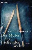 Der Maler der fließenden Welt (eBook, ePUB)