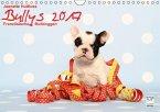 Bullys - Französische Bulldoggen 2017 (Wandkalender 2017 DIN A4 quer)