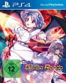 Touhou Genso Rondo Bullet Ballet (PlayStation 4)