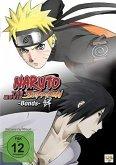 Naruto Shippuden - The Movie 2: Bonds
