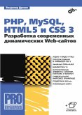 PHP, MySQL, HTML5 and CSS 3 (eBook, ePUB)