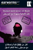 Deutsch für Arabisch Sprechende (MP3-Download)