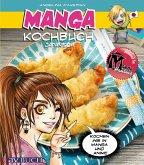 Manga Kochbuch japanisch (eBook, ePUB)