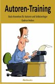 Autoren-Training (eBook, ePUB)