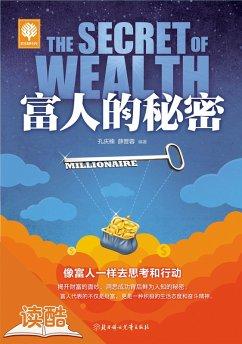 Secret of the Rich (eBook, ePUB) - Qingnan, Kong
