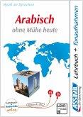 ASSiMiL Arabisch ohne Mühe heute