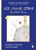 Der kleine Prinz: The Little Prince