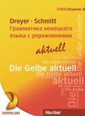 Lehr- und Übungsbuch der deutschen Grammatik - aktuell Zweisprachige Ausgabe (eBook, PDF)