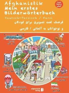 Mein erstes Bilderwörterbuch Deutsch - Persisch / Farsi - Nazrabi, Noor