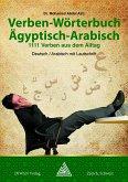 Verben-Wörterbuch Ägyptisch-Arabisch (eBook, ePUB)