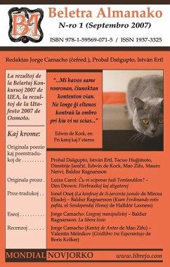 Beletra Almanako 1 (BA1 - Literaturo en Esperanto) (eBook, ePUB)