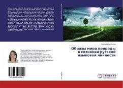 Obrazy mira prirody w soznanii russkoj qzykowoj lichnosti